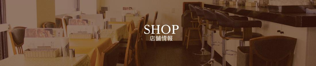 shoptop