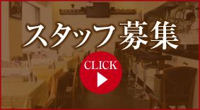 スクリーンショット 2015-09-29 12.40.48